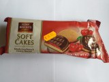 FEINY BISCUITS - Soft Cakes Cerise 135gr.